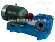 用于多种机械设备ZYB高温齿轮油泵/KCB-18.3抗杂质性强,压力范围广