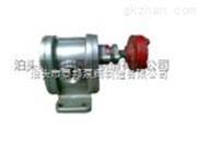 2CY系列不锈钢齿轮泵型-离心式油泵