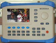 彩色图像监视数字场强仪 型号:ZX7M-MS9000A