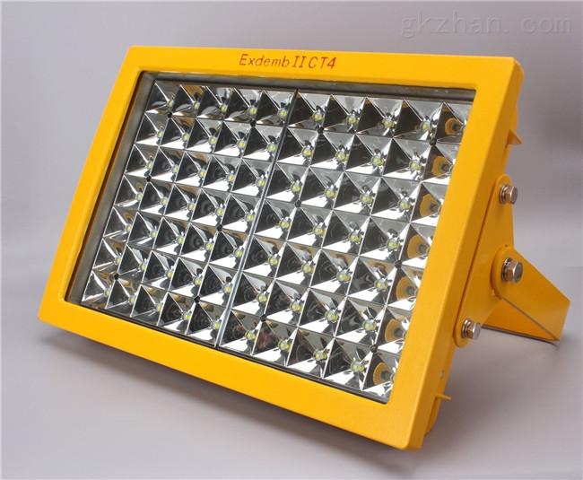 供应200w防爆灯LED投光灯200w