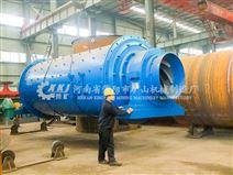 时处理18吨石灰球磨机用服务成就企业未来