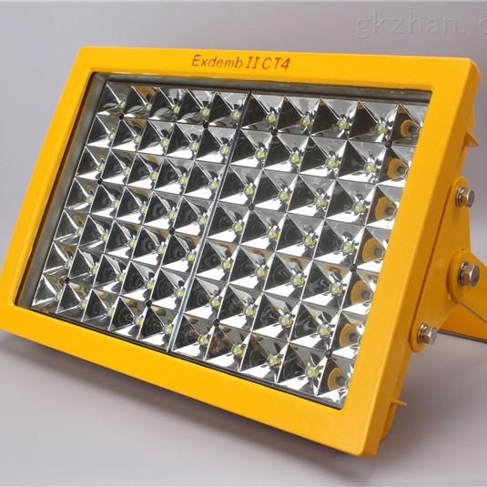 200w防爆灯方形 铜仁LED防爆投光灯