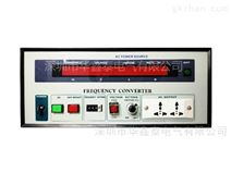 供应单进单出3KVA变频电源|3KW变频稳压电源