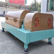 供应造纸废水处理成套设备 污泥脱水离心机