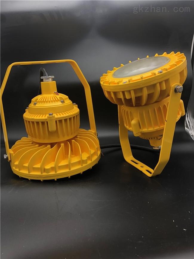 吸顶式防爆灯50w免维护平台灯