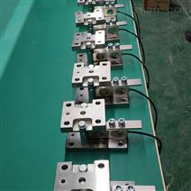 5吨称重模块不锈钢称重计量模块反应釜模块