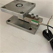 1吨反应釜称重模块防爆称重传感器模块
