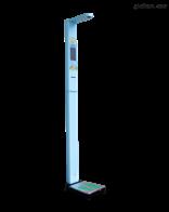 ZF-70B智能排队语音播报,超声波医用身高体重秤