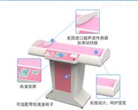 ZF-3008山东济南妇幼医院,超声波婴儿电子体重秤