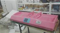 ZF-3008辽宁数据传输身份识别,超声波新生儿电子秤