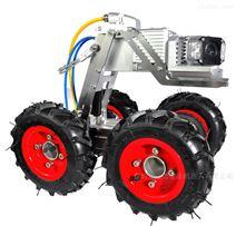 管道檢測機器人,下水管道全方位視頻檢測