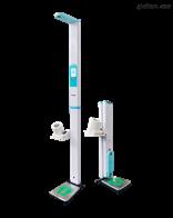 ZF-600GX便携折叠智能互联,超声波医用身高体重秤