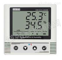 温湿度记录仪 型号:TL681-COS-03