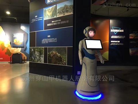 河北博物館展廳迎賓導覽講解機器人
