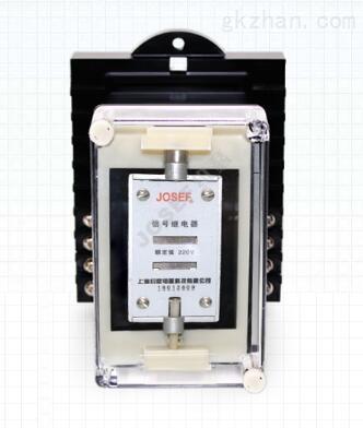 DX-4A/3712信號繼電器