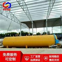 大型加氣磚高溫高壓蒸壓釜