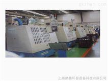 CNC数控机床油雾净化器
