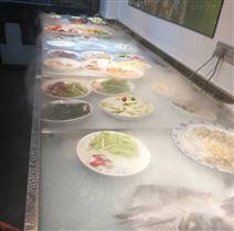 菜品展示台喷雾保鲜设备 冷雾加湿器