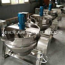 全自動大型火鍋底料熬制夾層鍋直銷