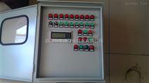 除尘器plc控制柜