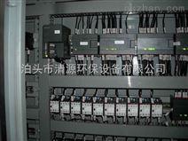 脉冲布袋除尘器PLC控制柜