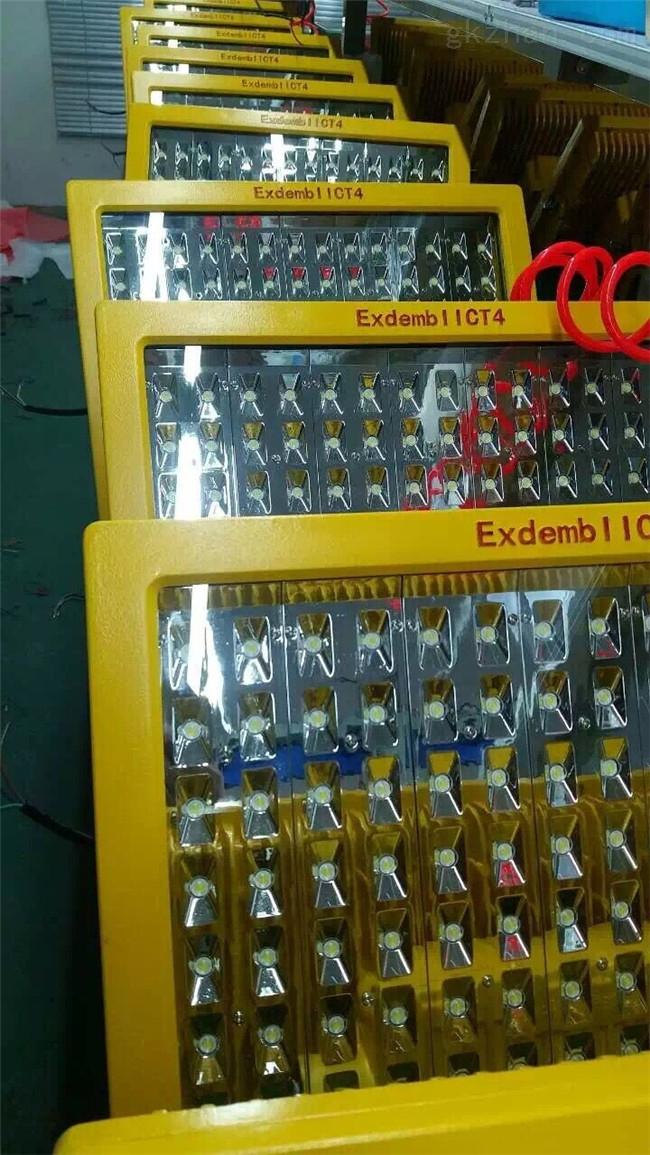 LED防爆灯免维护180w投光灯BTC8115