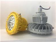 50w防爆泛光灯供应50wLED平台灯