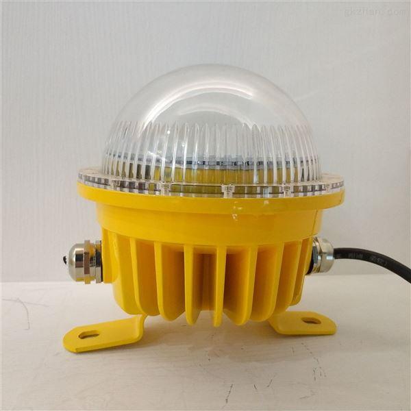 低压定制LED防爆灯 20w防爆泛光灯