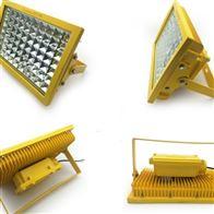 200w防爆灯厂家 LED投光灯KHT97