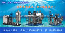 巢湖变频无负压供水设备价格好到想不到,变频控制柜厂家对比