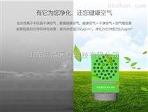 生态负离子机补充空气维生素