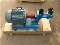红旗泵业供各种型号的3G三螺杆泵欢迎选购