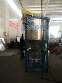 蘭州不銹鋼立式塑料顆粒攪拌機廠家直銷