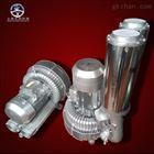 双叶轮11KW高压旋涡气泵