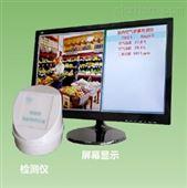 室内空气质量检测仪  邯郸清易  厂家直销