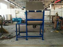 酒泉不锈钢螺带搅拌机厂家定制