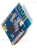 CC2530无线模块/ZIGBEE/源代码/2.4G