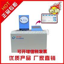 高精度全自动量热仪 煤炭发热量化验设备