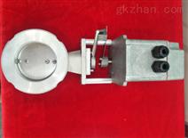 霍科德GT50系列电动执行器-精燃机电