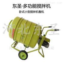380V工业用小型搅拌机工作效率更高