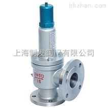 WA42Y波纹管平衡式安全阀-弹簧全启式安全阀上海制发