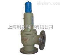 A41H-16C弹簧微启封闭式安全阀上海制发