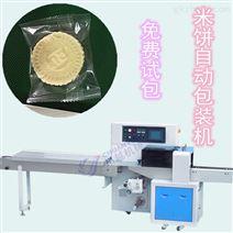 佛山CY米饼自动包装机,雪饼包装设备