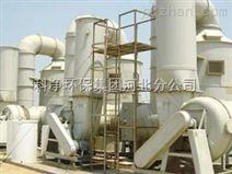 集合式高压静电除尘器采用配有自动跟踪系统的恒流电源,长期运行稳定可靠