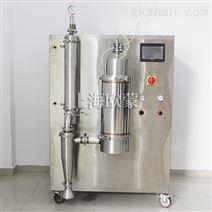 真空低溫噴霧干燥機OM-1800P
