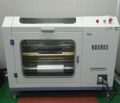 HCRD-200电弱点测试仪