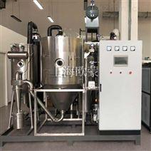 閉式循環噴霧干燥機(OM-BLG有機溶劑專用)