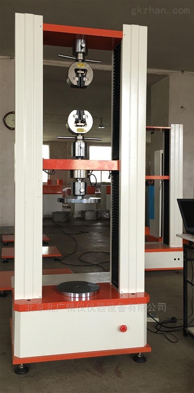 塑料板材万能试验机