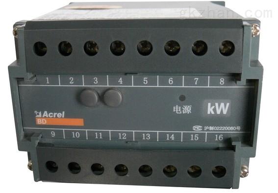 有功/无功组合变送器BD-4P/Q/I