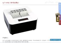 冰浴仪型号:KS21-H2O3-96